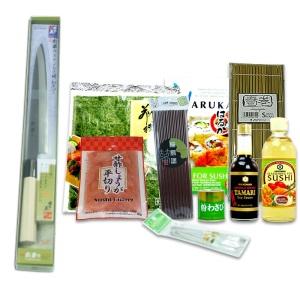 Kit para hacer Sushi Premium
